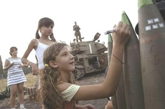 anak2israel2